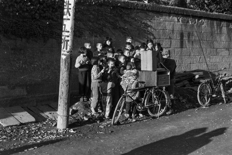 286-Children Watching.....?