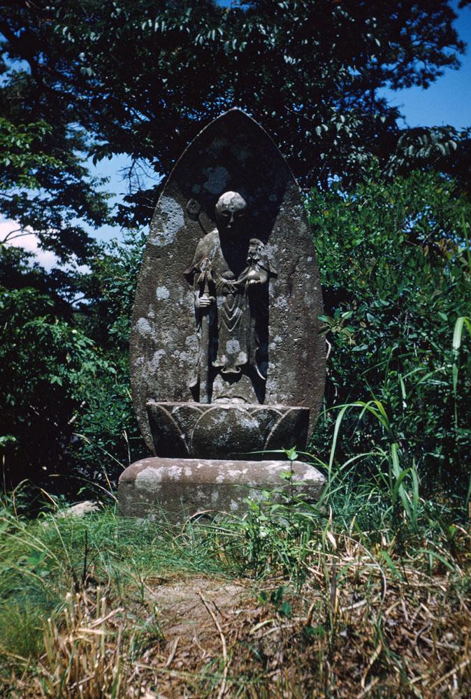 266-Shrine