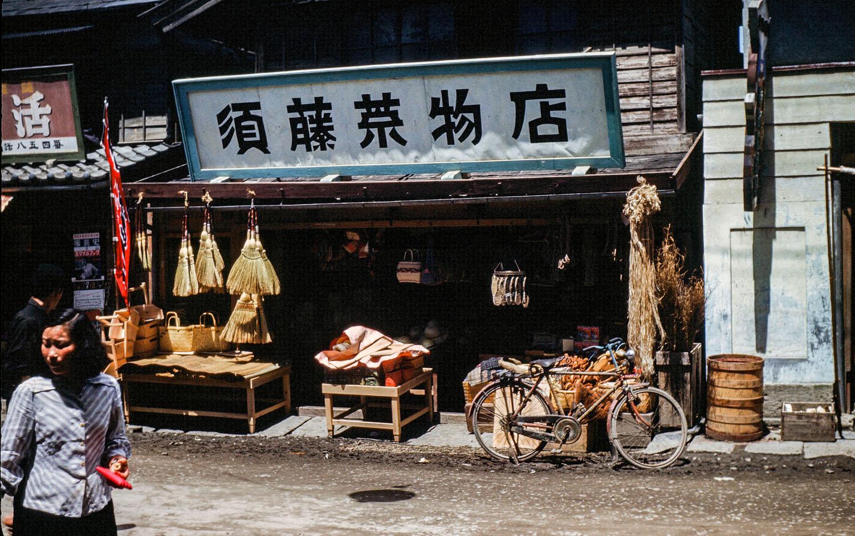 362-Shop