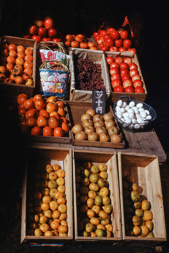 389- Vegetable Display of Persimmons, Apples & Pears