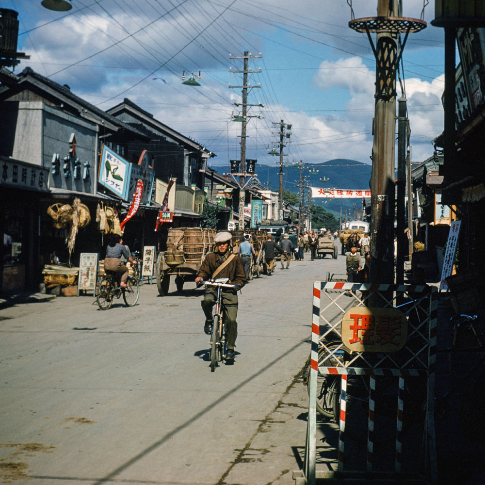 398-Street Scene, Location?