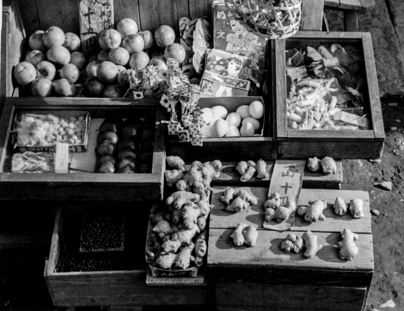 444-Display of Fruit, Ginger and Eggs