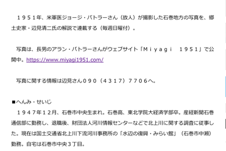 180114 Lower Japanese.jpg
