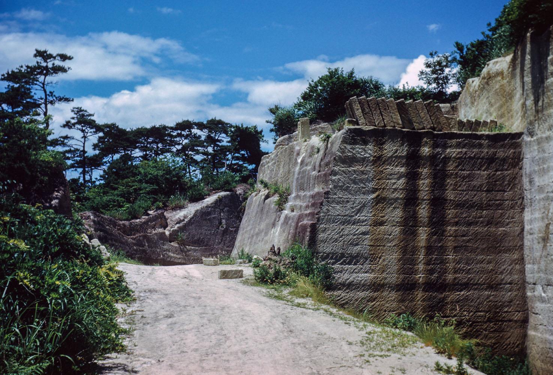 480-Quarry Located ?