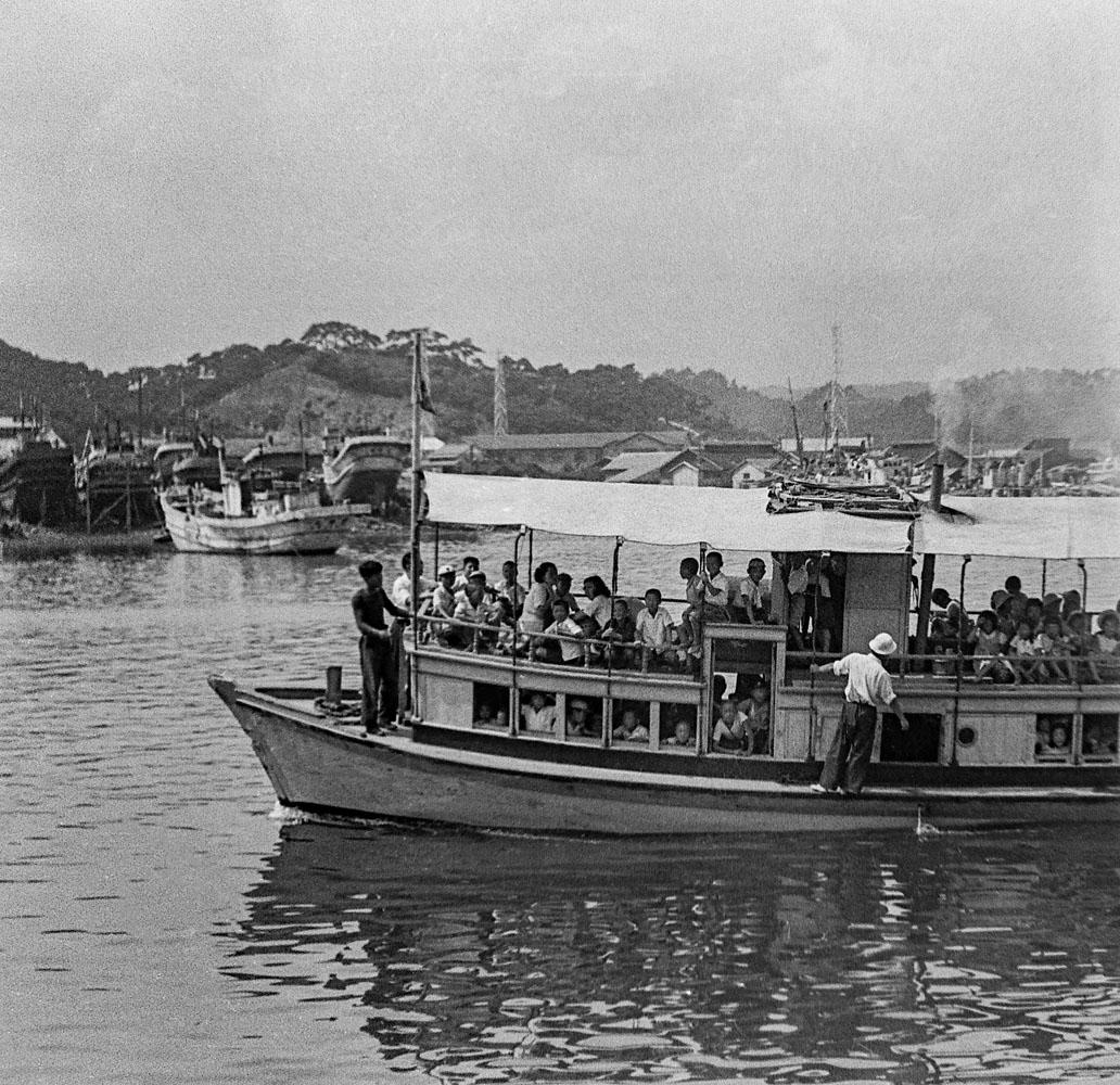 565- Ferry