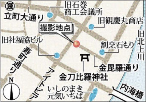 Map from 180211 Article.jpg