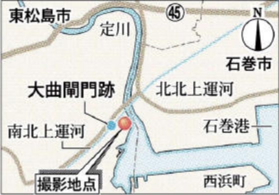 Map of Lock .jpg