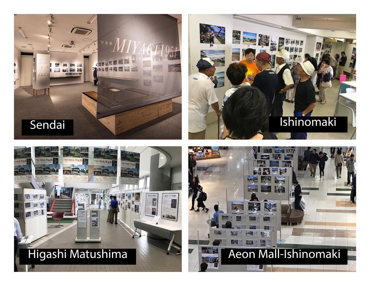 Four Exhibits.jpg