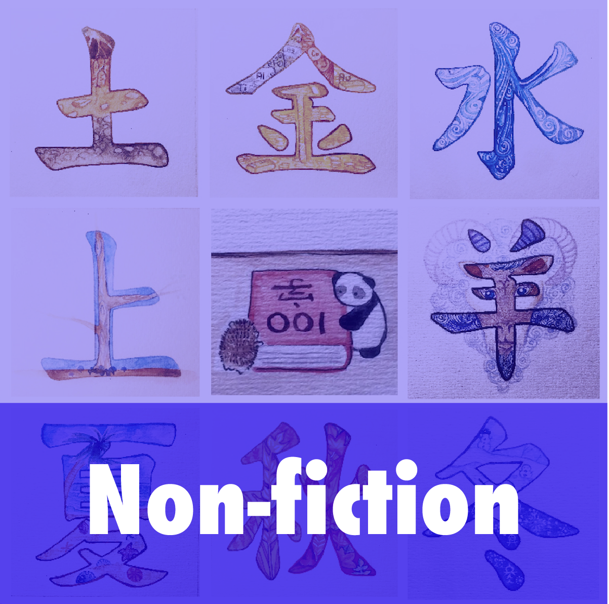02A Non-fiction thumbnail.png