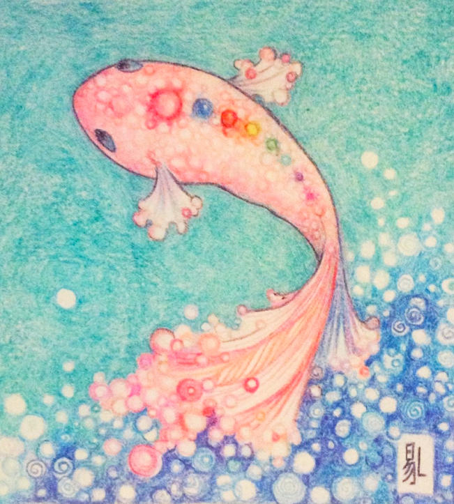 20 Rose carp.png