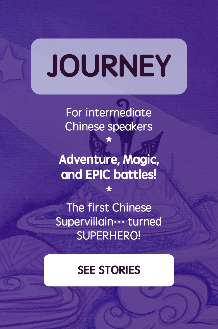 JOURNEY (A MONKEY'S TALE) - A bilingual adaptation of JOURNEY TO THE WEST(current under development, JOIN Panda to be updated on launch)