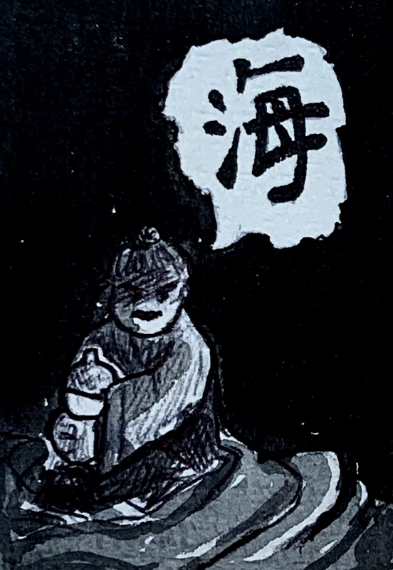 CHAPTER 17 生词   Vocabulary (171 - 180) - 171. 好运符(Hǎo yùn fú) n. good luck charm172. 糟心 (Zāo xīn) adj. vexed; annoyed; dejected; upset173. 嫌弃(Xiánqì) v. dislike and avoid; cold-shoulder174. 沐浴 (Mùyù) v. to take a bath; to bathe; v. to immerse; be immersed in175. 骂骂咧咧 (Màmaliēliē) expression. To swear while talking; to be foul mouthed176. 时时刻刻 (Shíshí kèkè) expression. All the time; always; constantly177. 一味 (Yīwèi) adv. Blindly; persistently; stubbornly178. 美如天仙 (Měi ruò tiānxiān) expression. As beautiful as an angel; very beautiful179. 白日梦 (Bái rì mèng) n. daydream180. 胡思乱想 (Húsīluànxiǎng) IDIOM go off into flights of fancy; give way to foolish thoughts