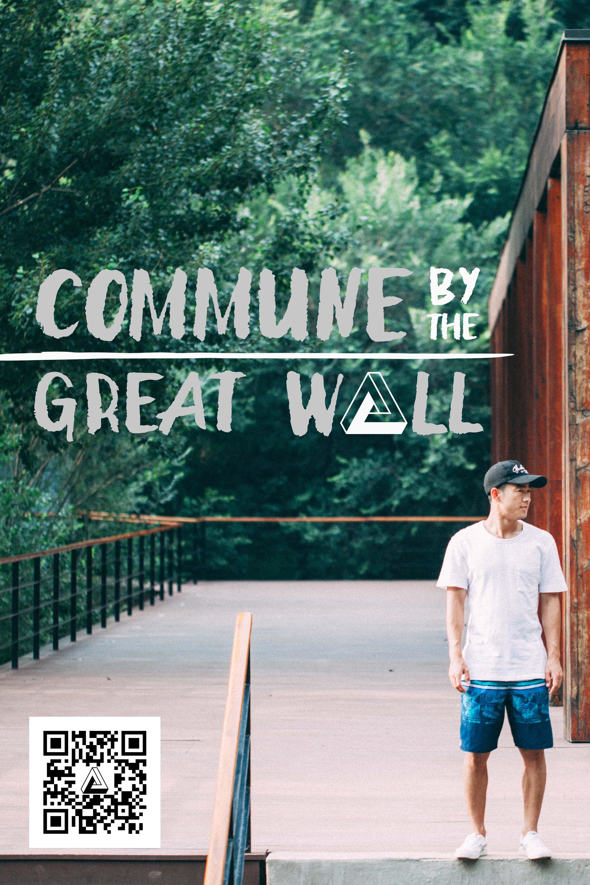 COMMUNE BY THE GREAT WALL - The first hotel I ever review my staying experience, albeit my numerable visits to hotels worldwide in the past 20 years...