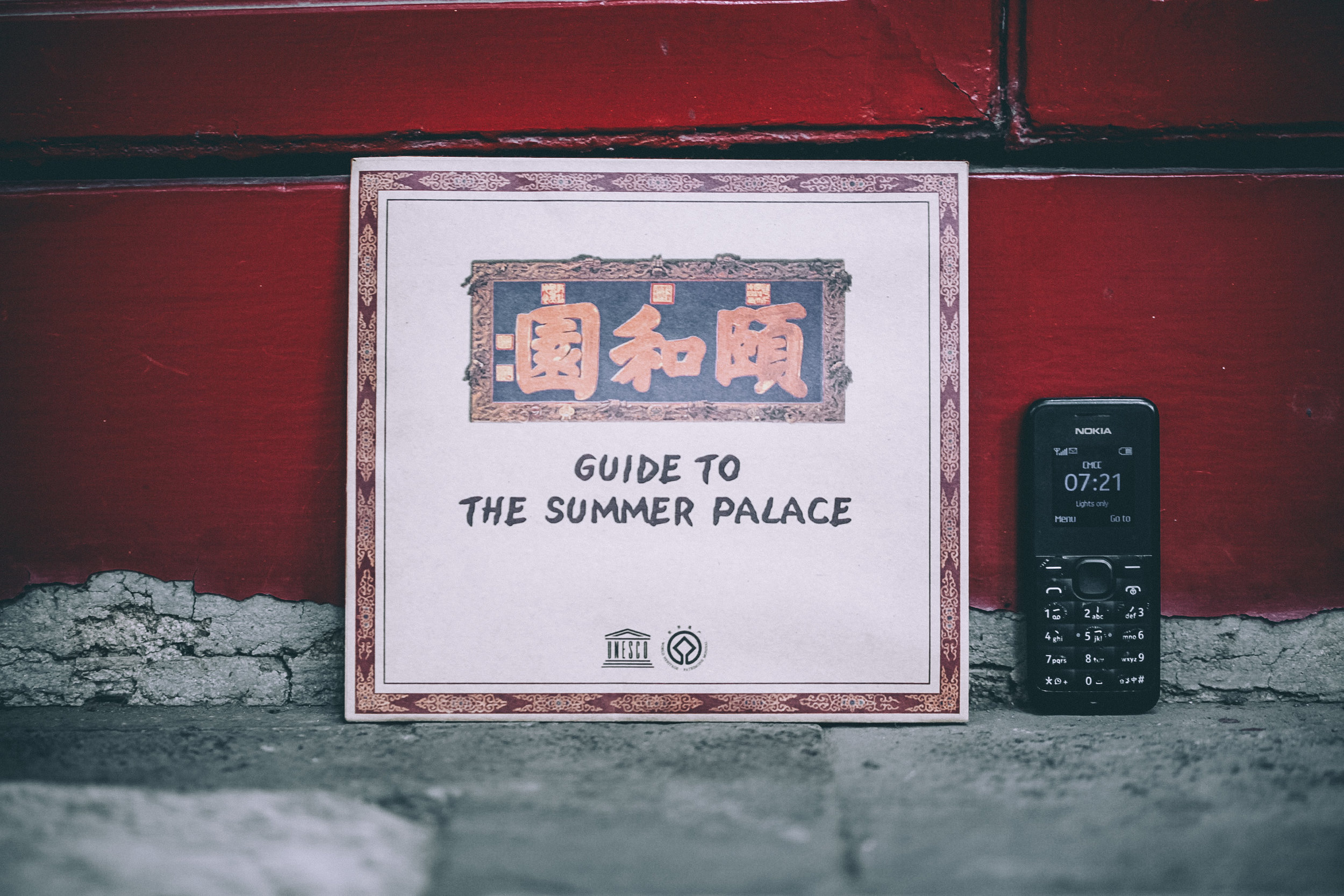guide-to-summer-palace-by-aman-summer-palace-0035.jpg