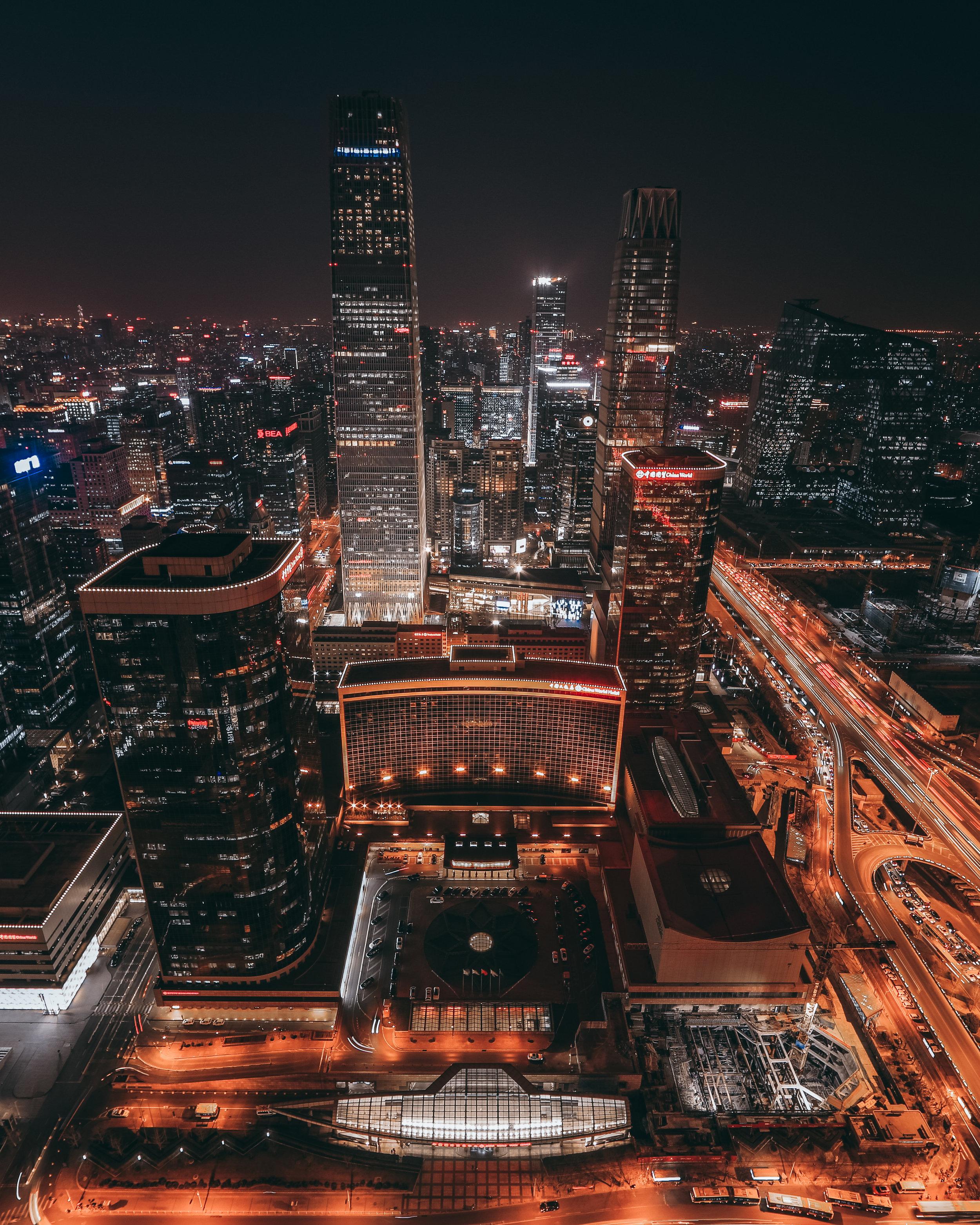 Beijing-cbd.jpg