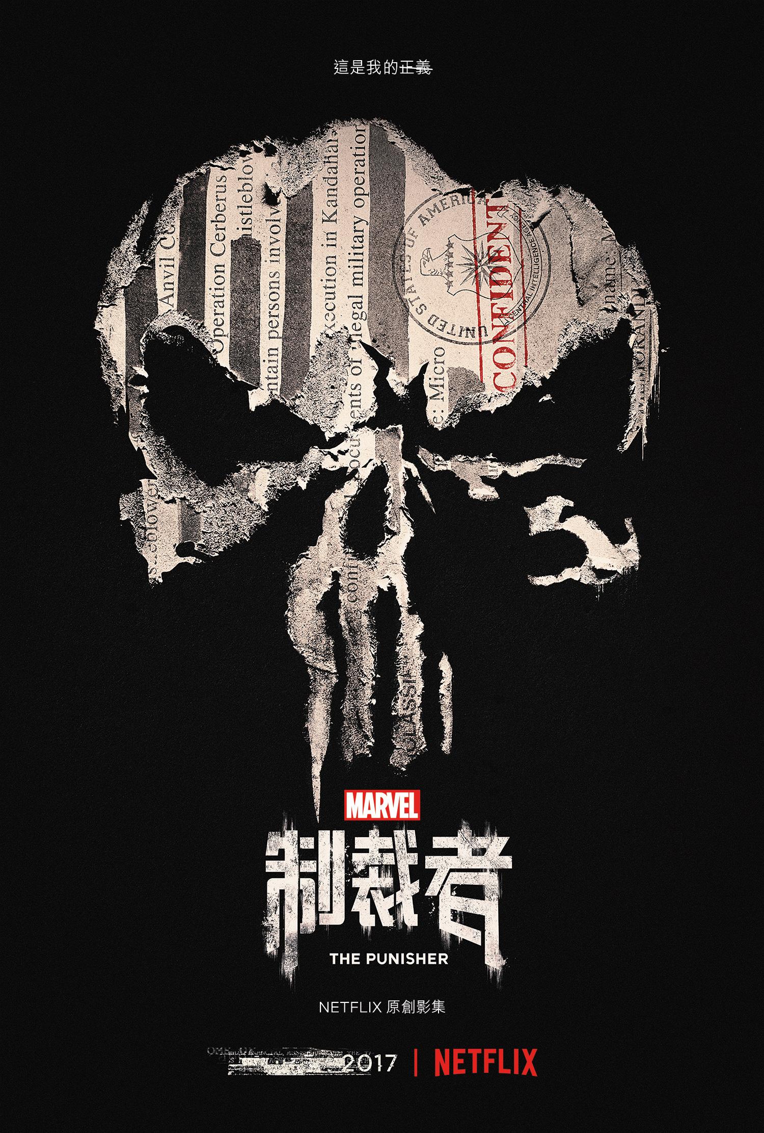 20170913_ThePunisher_Poster.jpg