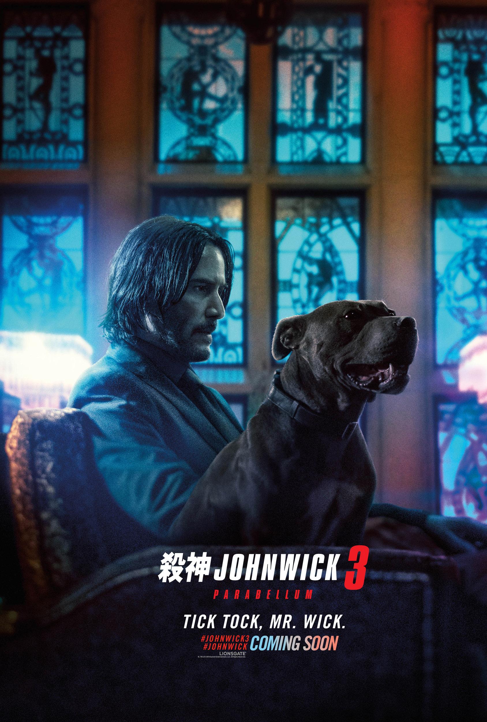 20190322_JohnWick3Parabellum_Poster3.jpg