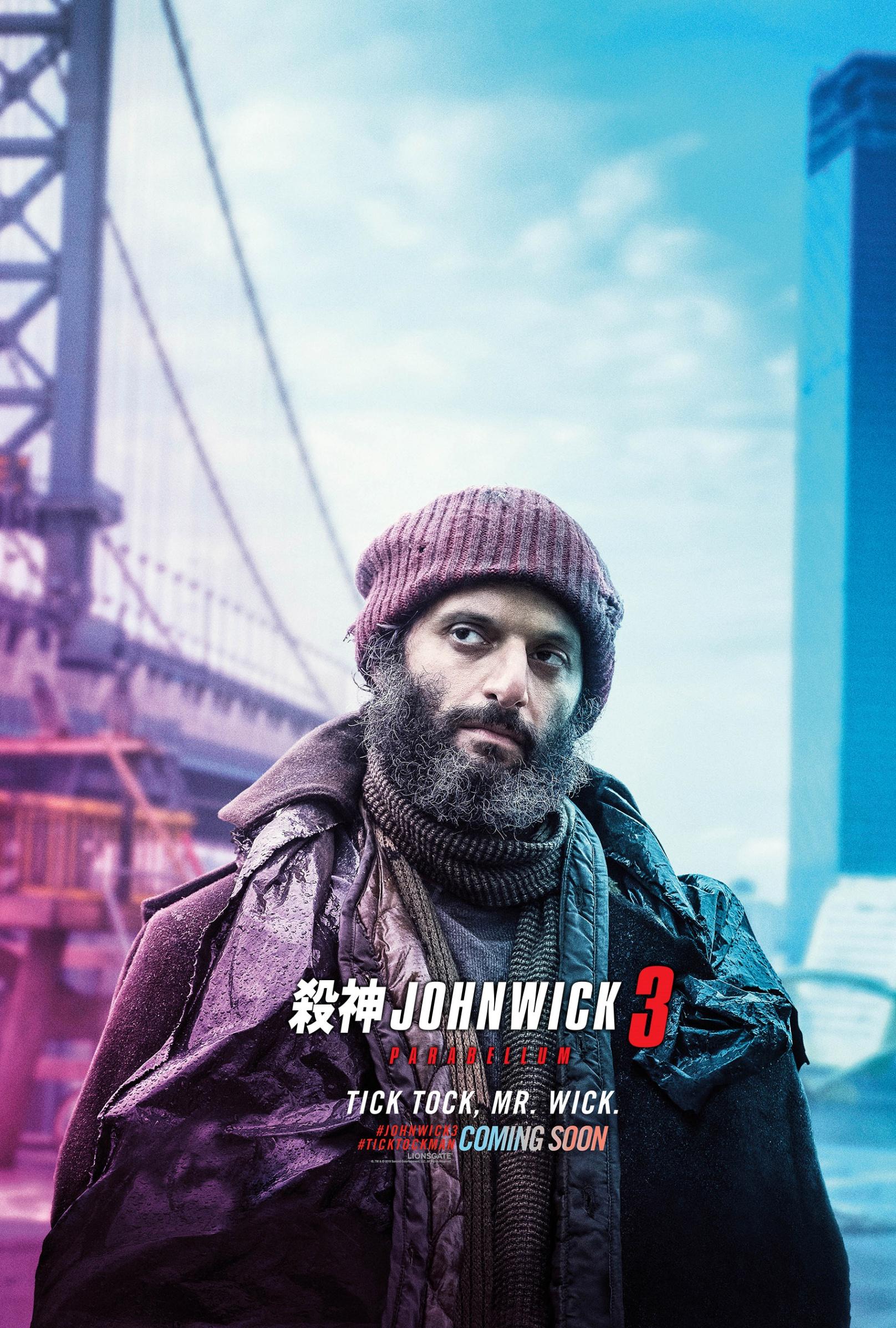 20190322_JohnWick3Parabellum_Poster8.jpg