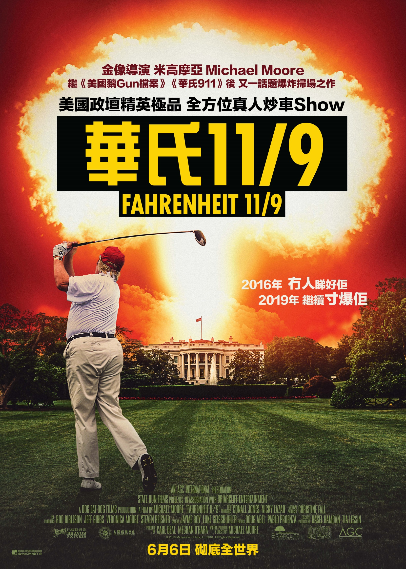 20190511_Fahrenheit119_Poster.jpg