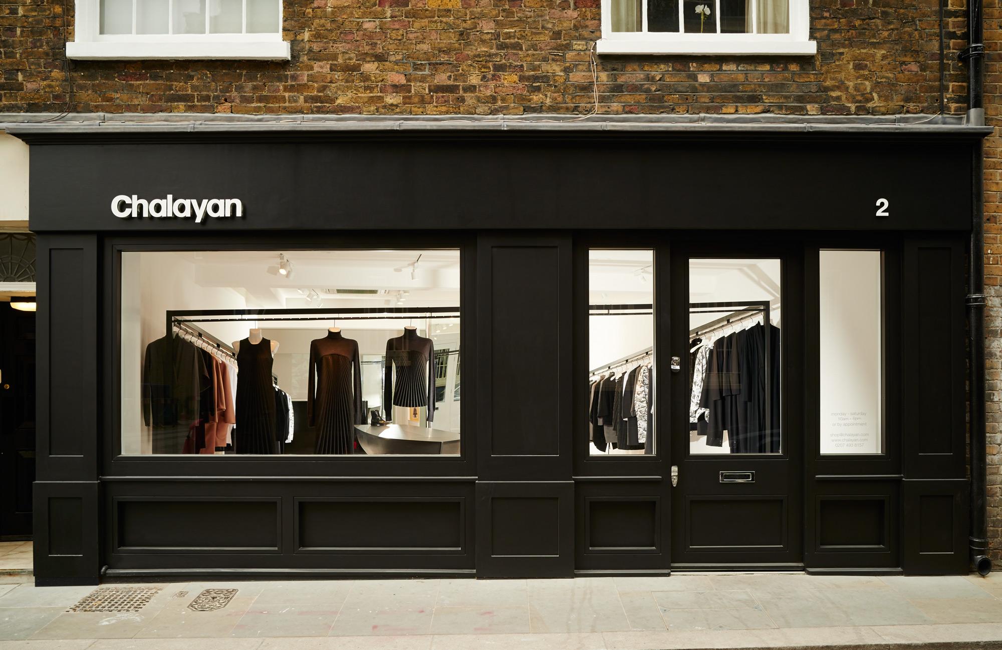 Hussein Chalayan Shop , London