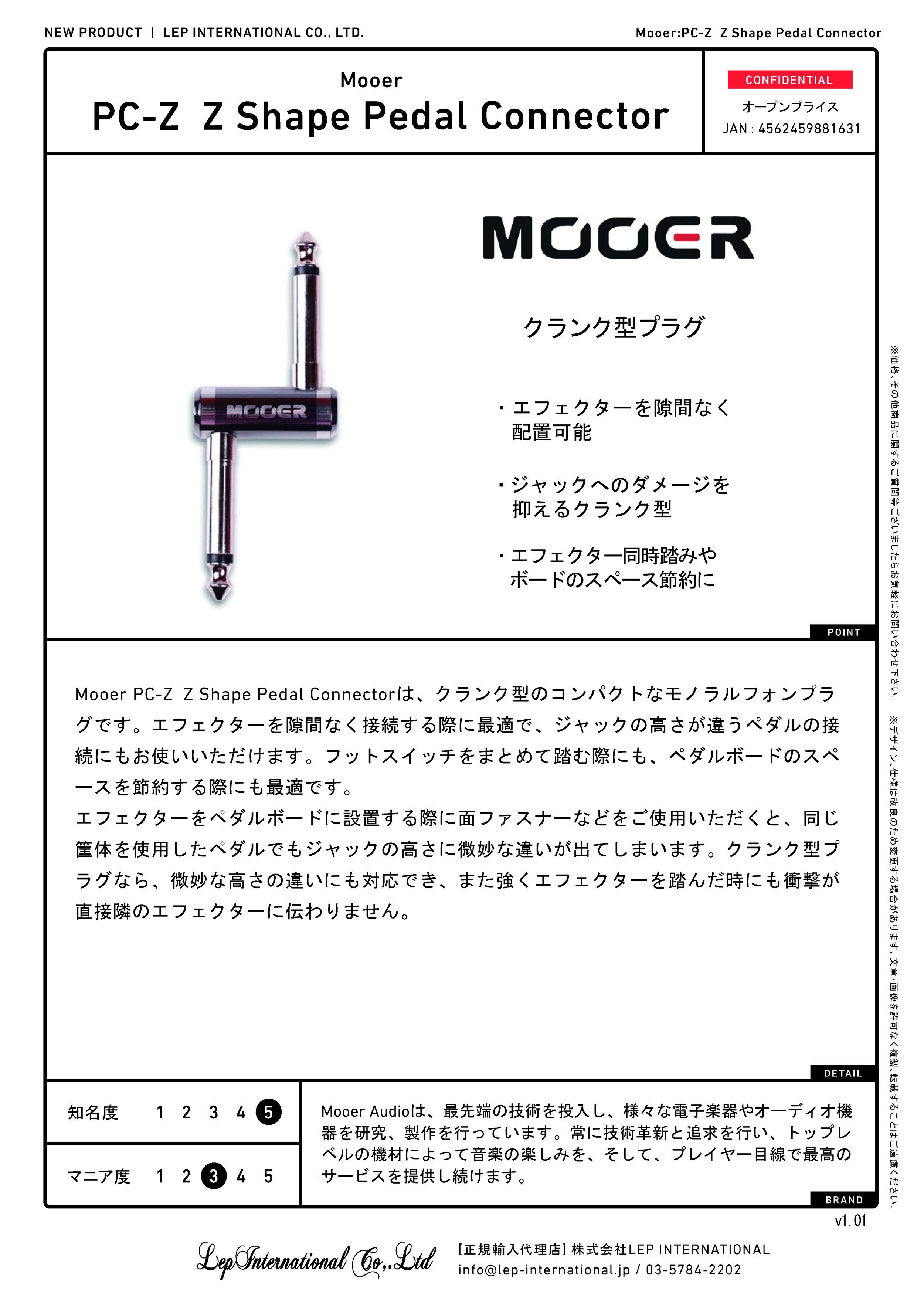 Mooer PC-Z Connecteur jack//jack en Z