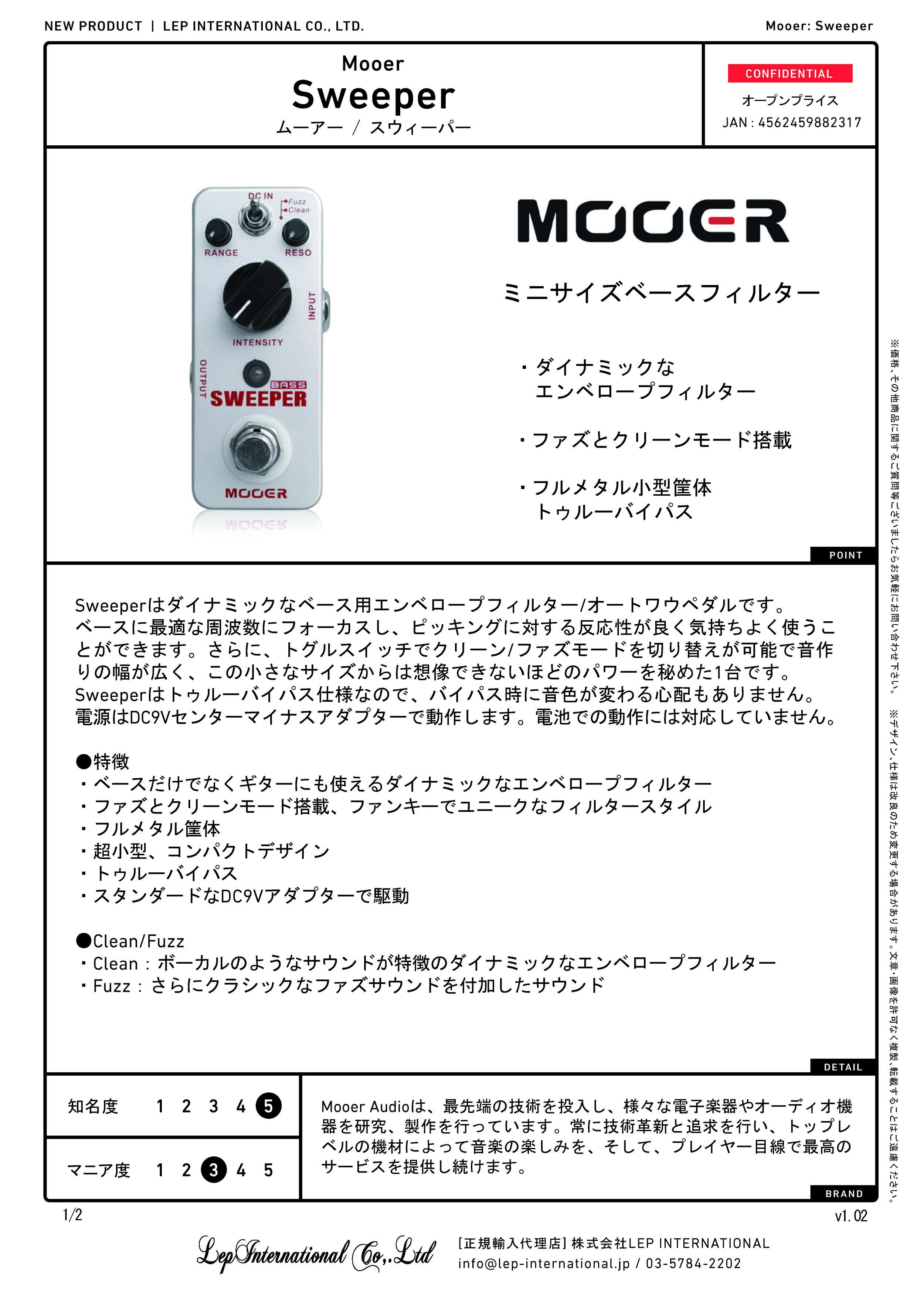 mooer sweeper v1.02_ページ_1.jpg