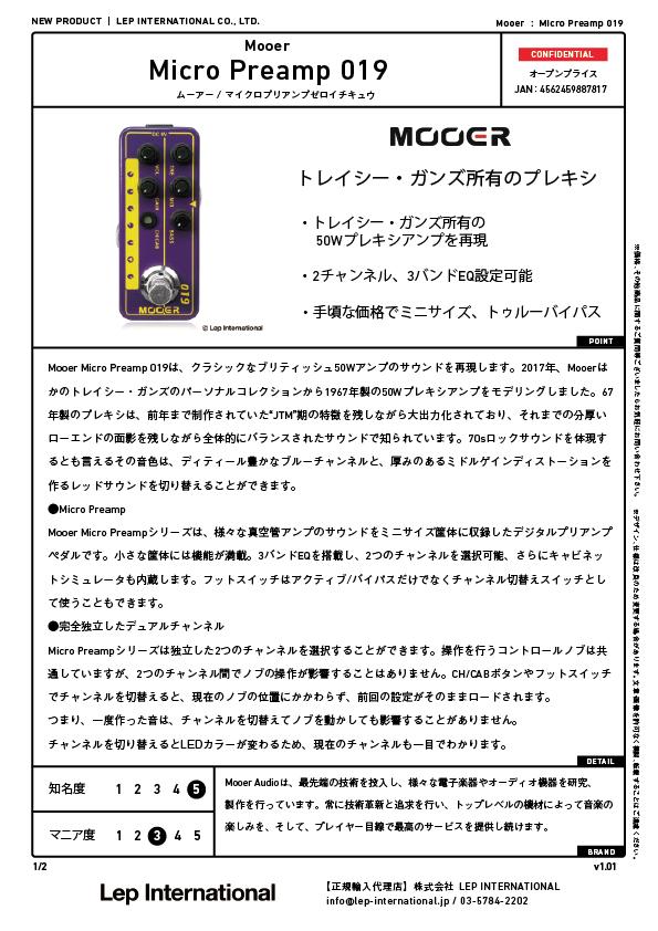 mooer-micropreamp019-v1.01-01.jpg