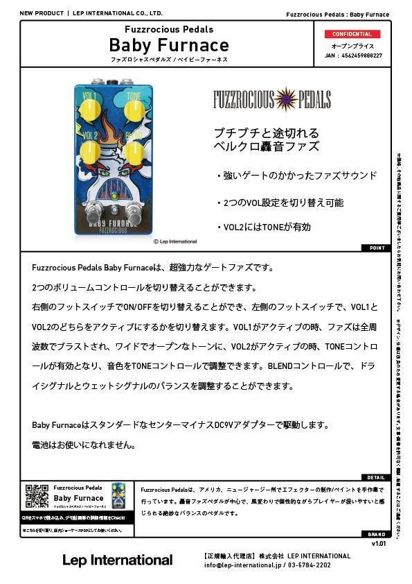 fuzzrociouspedals-babyfurnace-v1.01.jpg