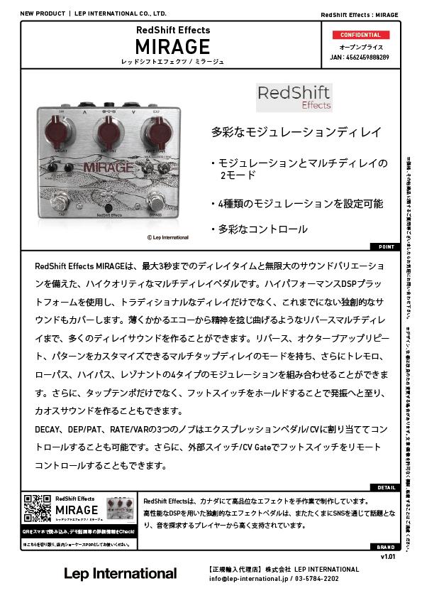 redshifteffects-mirage-v1.01.jpg