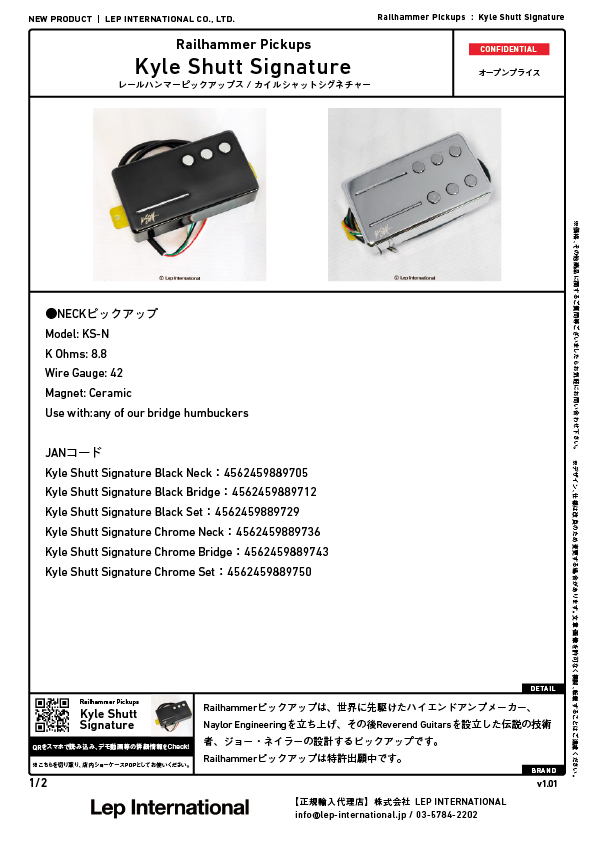 railhammerpickups-kyleshuttsignature-v1.01-02.jpg