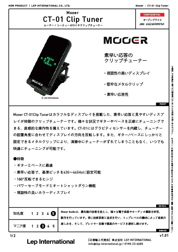mooer-ct-01cliptuner-v1.01-01.jpg