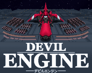 Devil Engine (Nintendo Switch, PS4, Steam, EXA Arcade) - Guest Composer