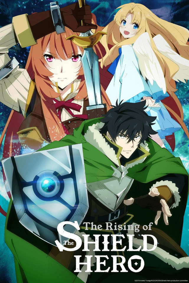 The Rising of the Shield Hero (Anime) - Vocalist