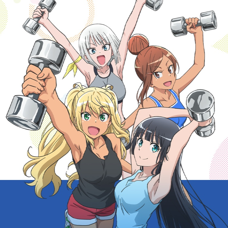 How Heavy Are the Dumbbells You Lift? (Funimation) - Vocal Production