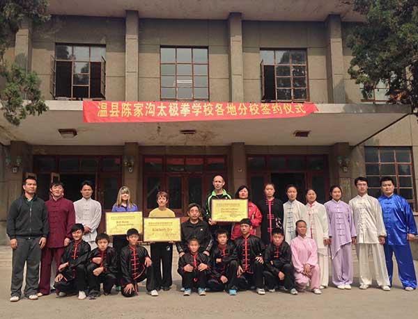 Induction of Official Branch School of Chenjiagou Xue Xiao(Chen Village School) Chenjiagou, China, 2013 -