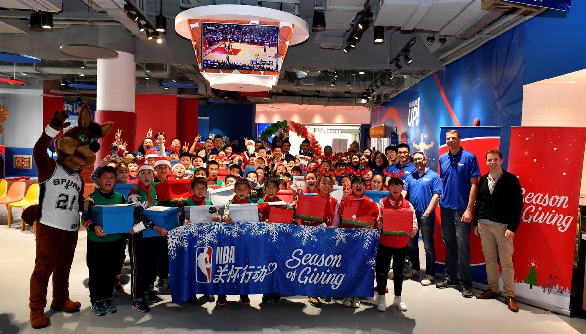 Photo: NBA Cares