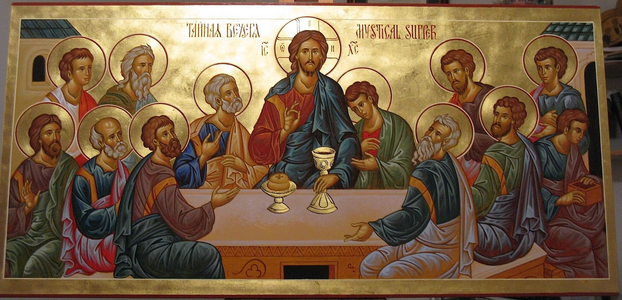 icon of last supper.jpg