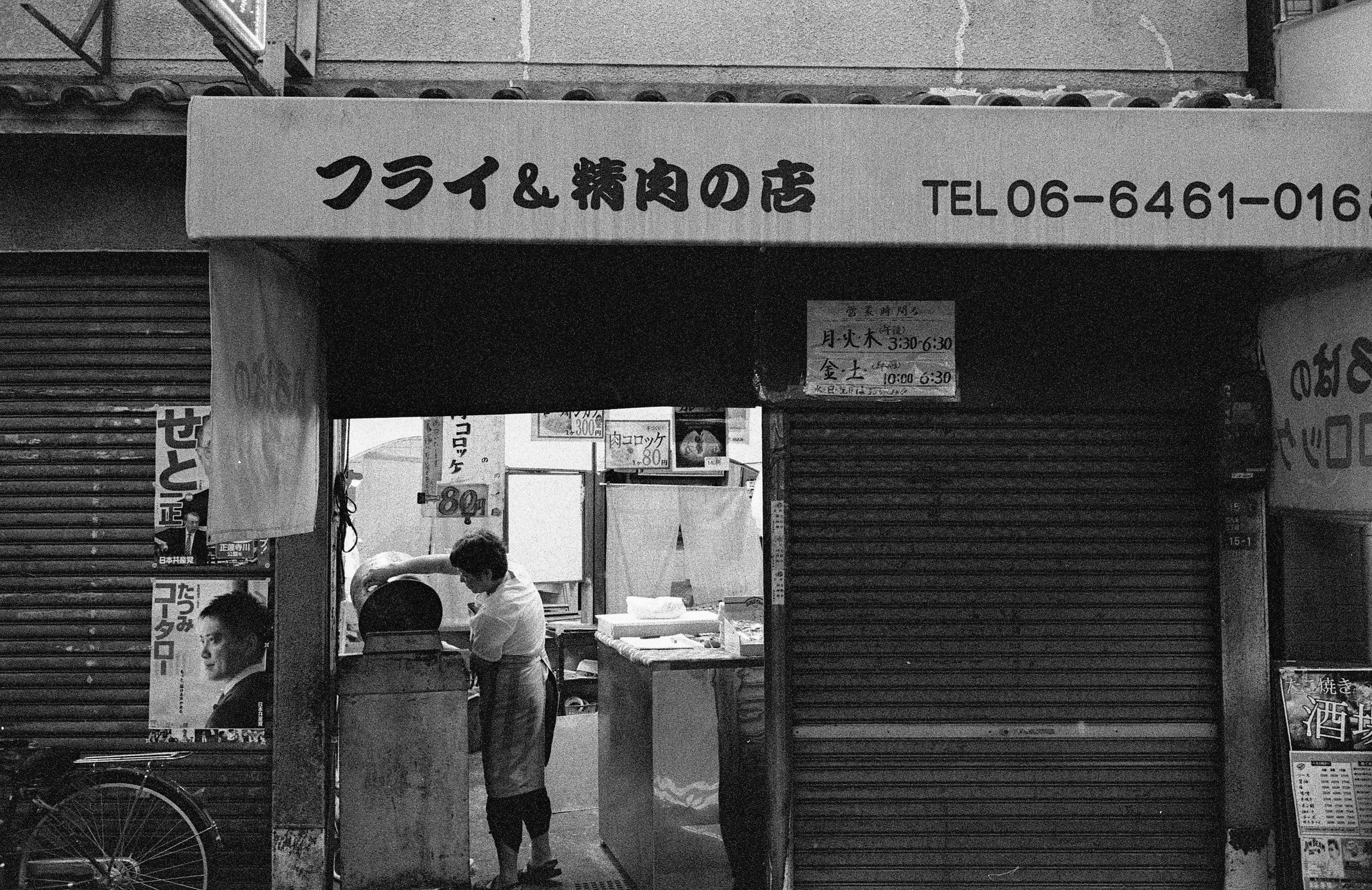 M6-TMAXP3200-JAPANSUM18-OSAKALOOPLINE(Y)-NODA-TENMA-013.jpg