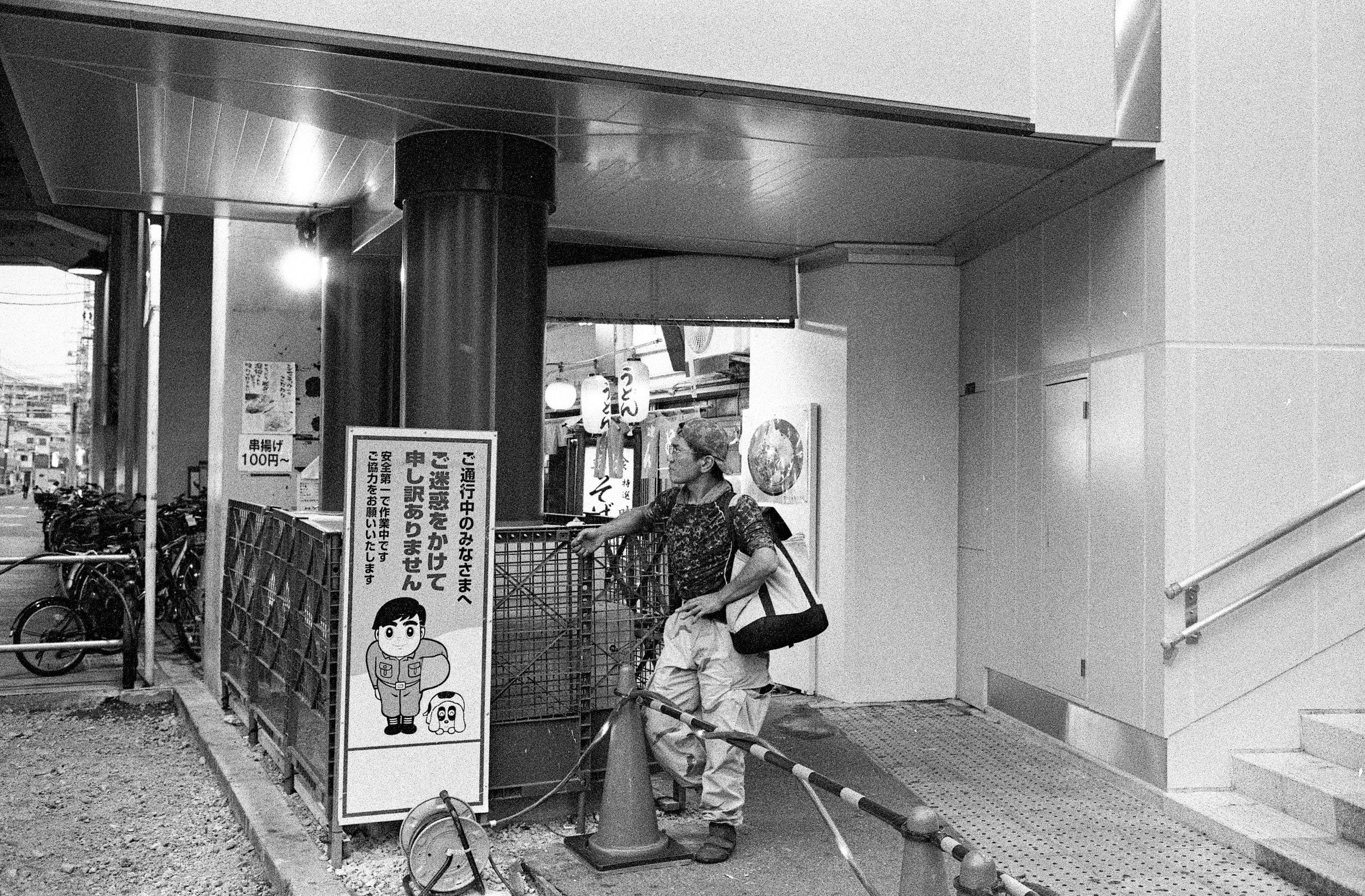 M6-TMAXP3200-JAPANSUM18-OSAKALOOPLINE(Y)-NODA-TENMA-003.jpg