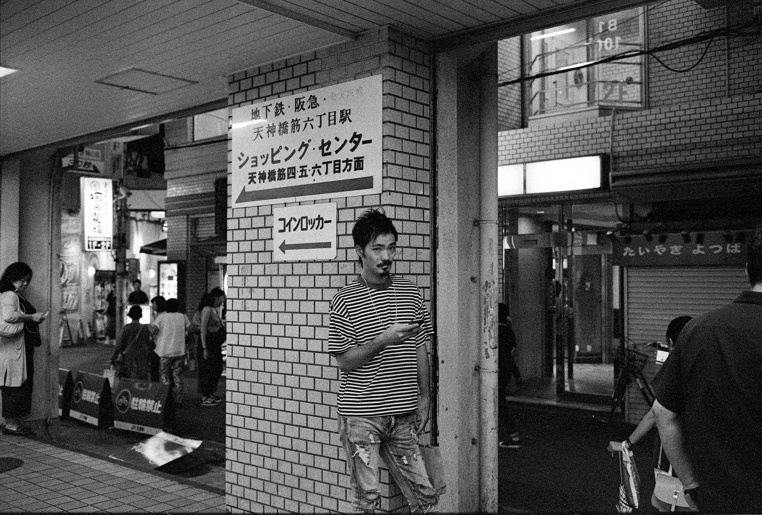 M6-TMAXP3200-JAPANSUM18-OSAKALOOPLINE(Y)-NISHIKUJO-NODA-021.jpg