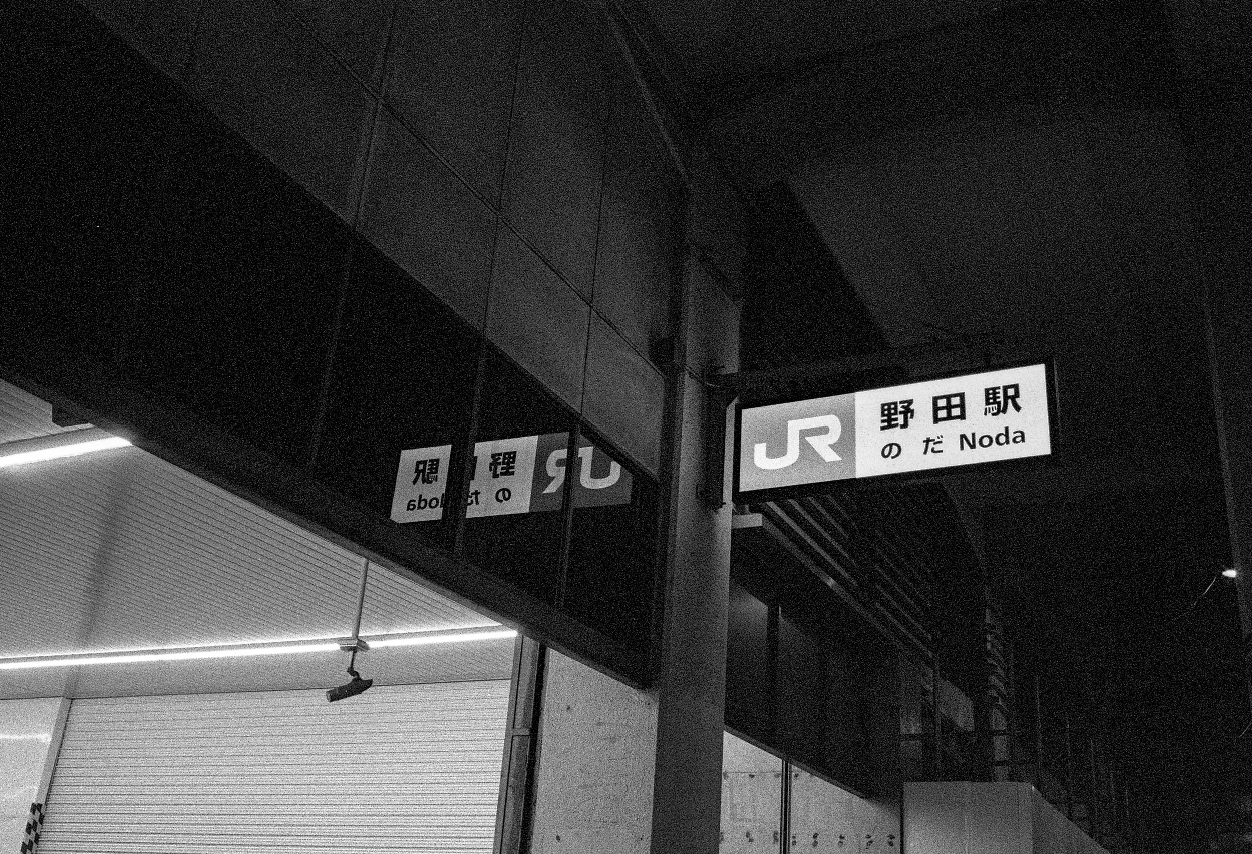 M6-TMAXP3200-JAPANSUM18-OSAKALOOPLINE(Y)-NISHIKUJO-NODA-005.jpg