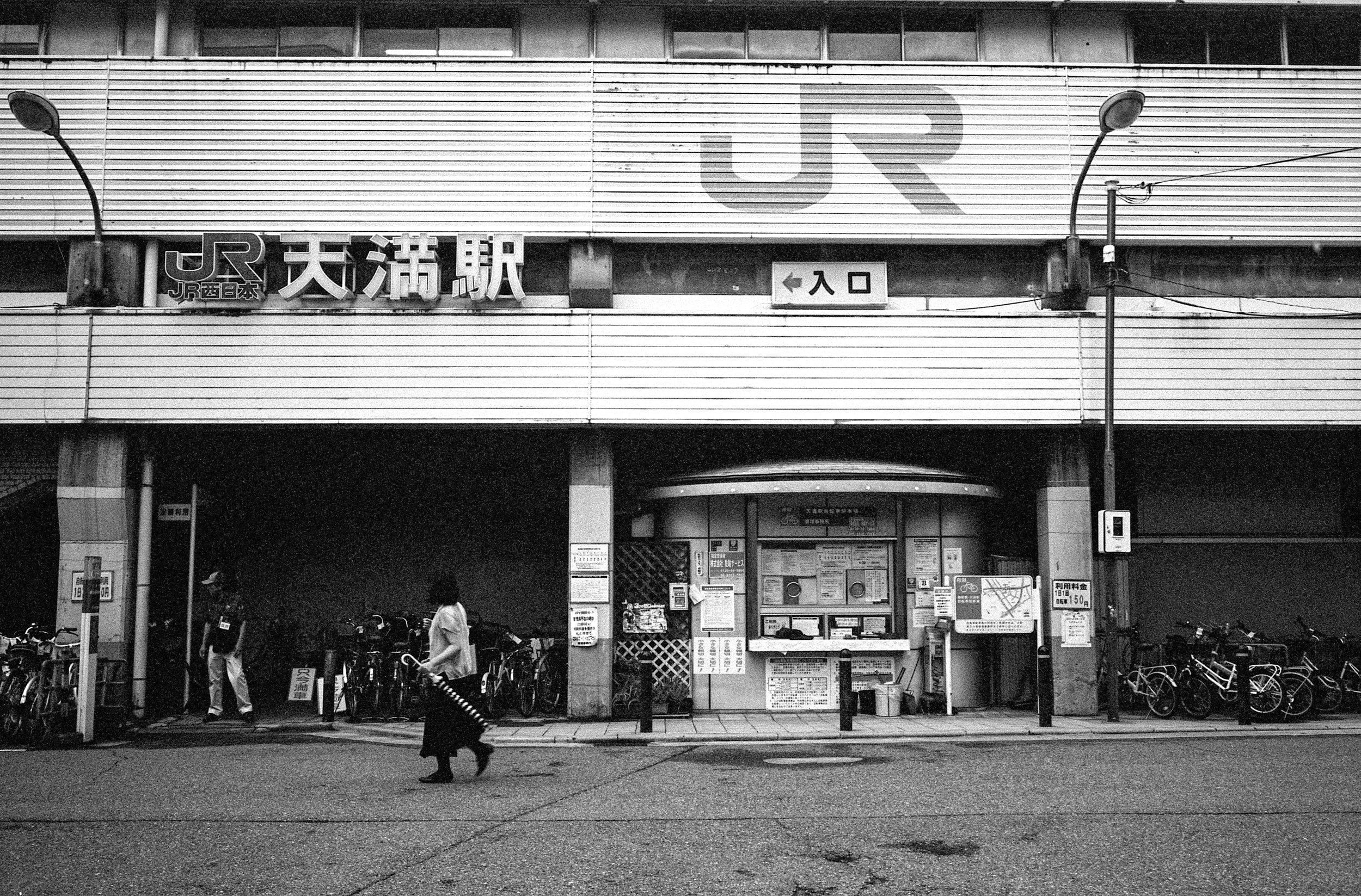 M6-TRIX-JAPANSUM18-OSAKALOOPLINE(Y)-TENMA-009.jpg
