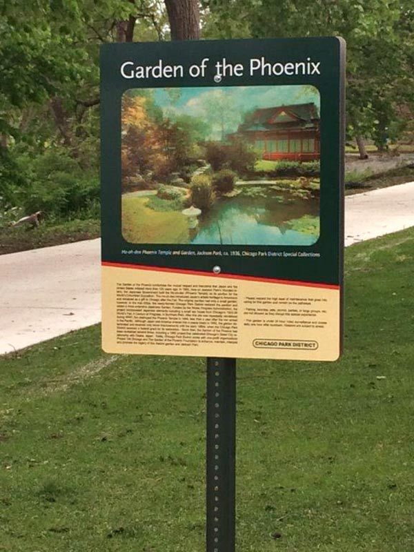 Julia Bachrach created a series of interpretive and way-finding signs for Jackson Park Chicago including this 2-sided Garden of the Phoenix Sign.  (The other side has Japanese text.)