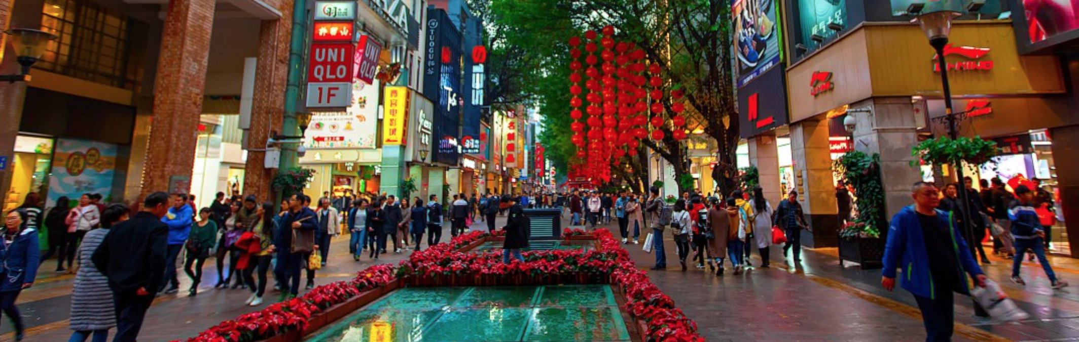 Five Urban Chinas