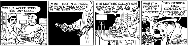 Panel from December 27, 1950