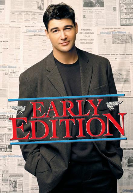 Early-Edition-1998.jpg