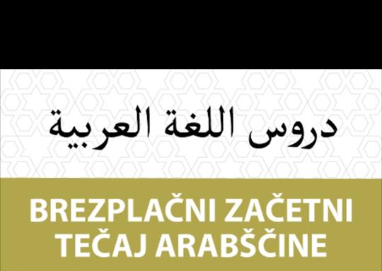 arabscina.png