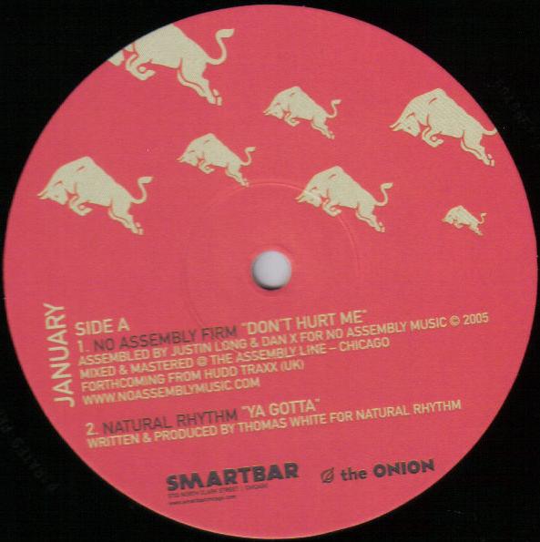 Ya Gotta  Area DJ (2005)