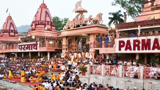 parmarth-niketan-ashram-rishikesh-678x381.jpeg