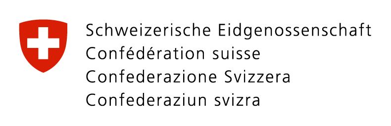 Logo_der_Schweizerischen_Eidgenossenschaft.png